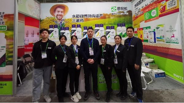 田轻松参展2020年哈尔滨植保会圆满成功